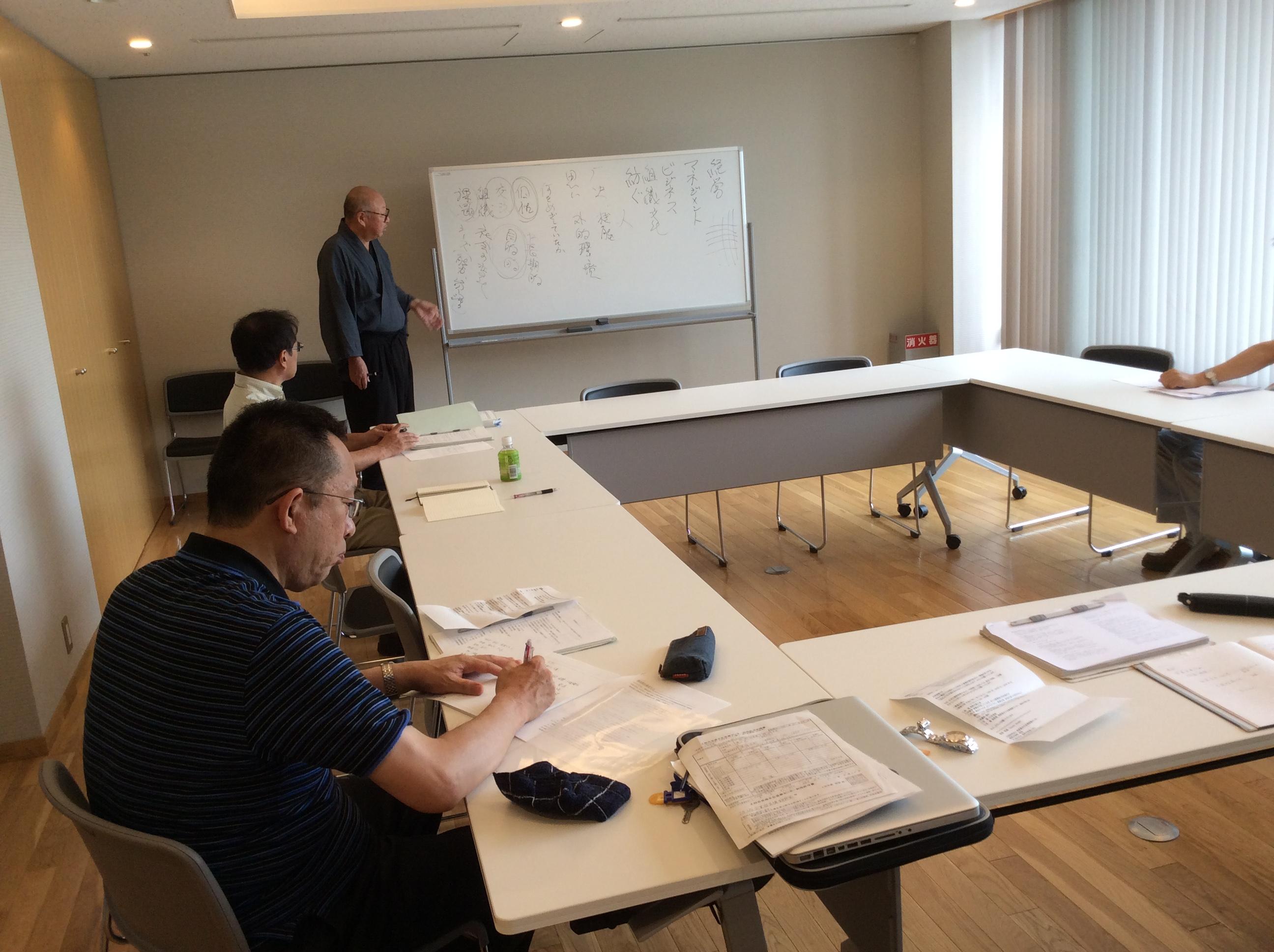 地域企業家支援研究会・9月研究会のご報告