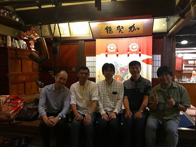 9月9日 金沢懇親旅行