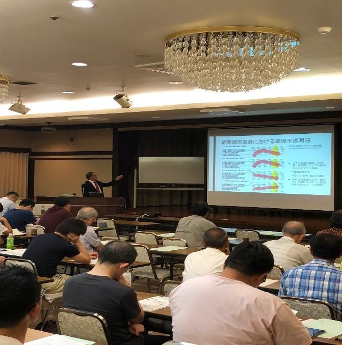 8月25日 理論政策更新研修(長野)