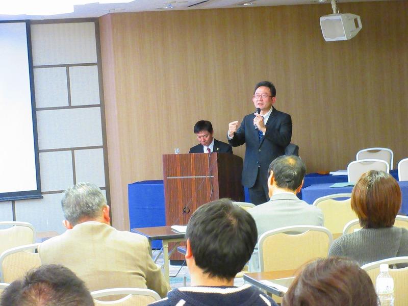 11月4日 「中小企業診断士の日」記念講演会
