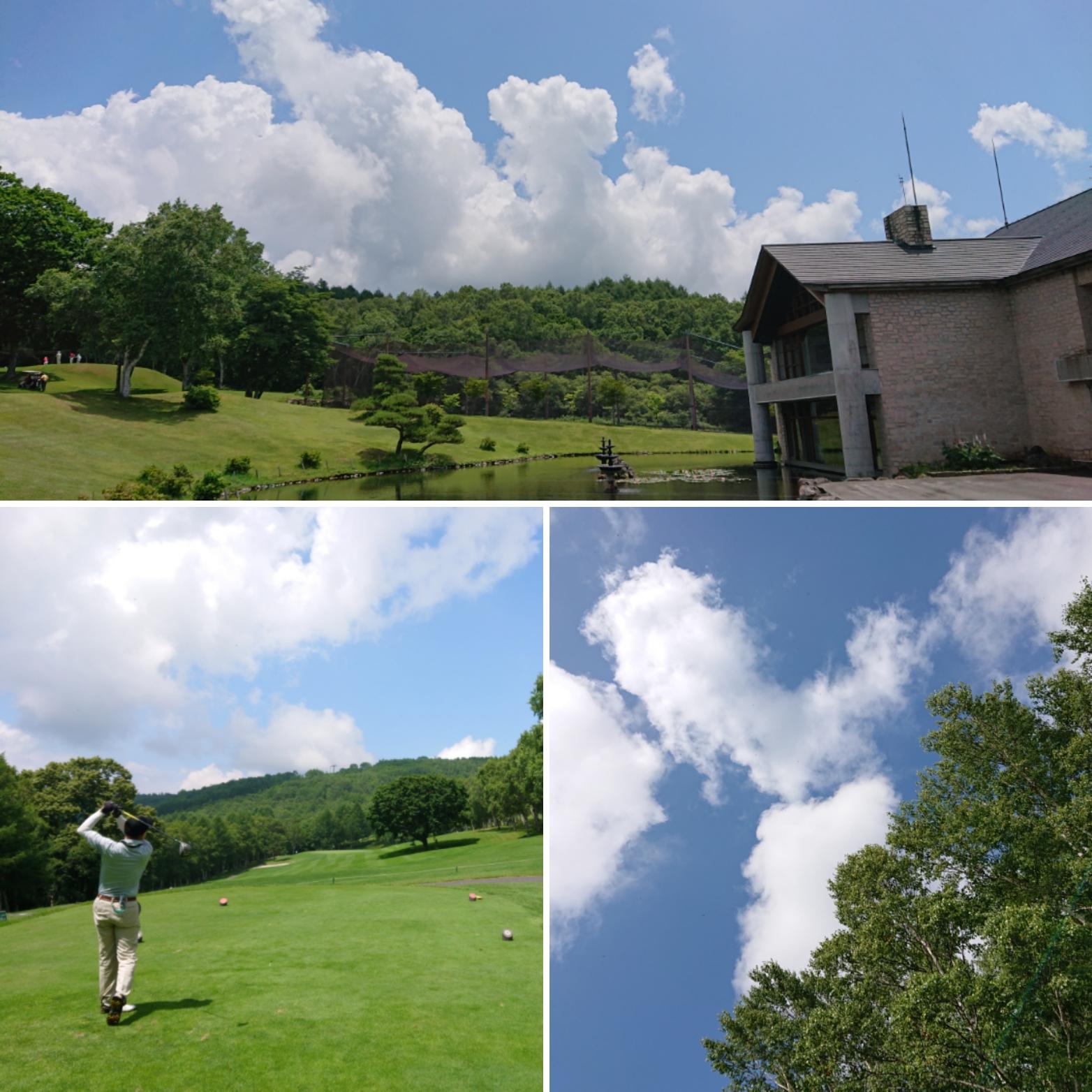第2回ゴルフ交流会