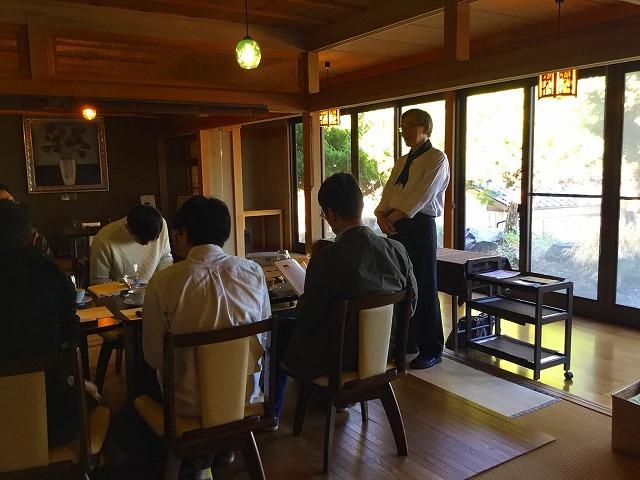 第5回農・食・観ビジネス研究会