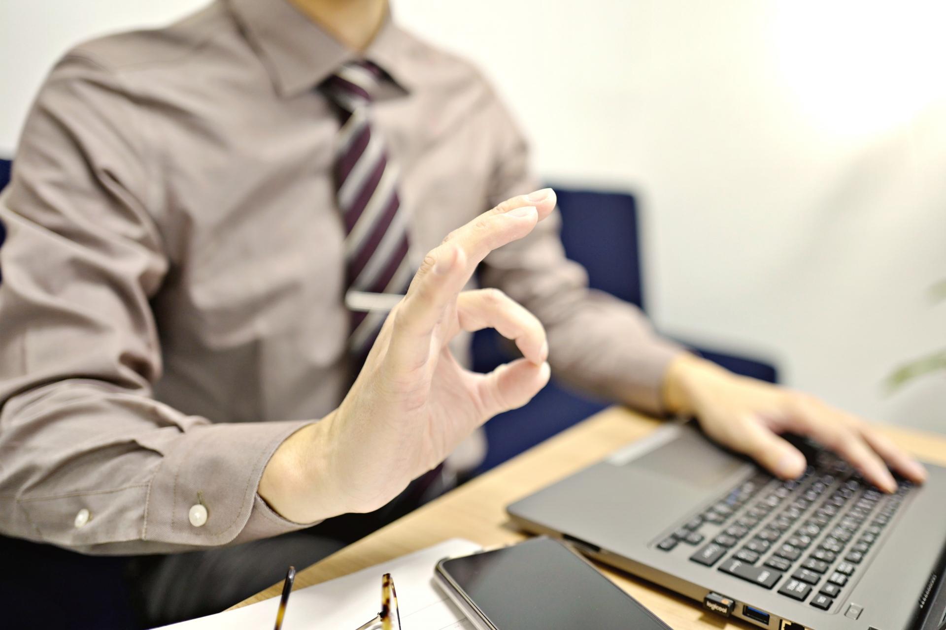 中小企業のデジタルトランスフォーメーション対応